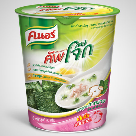 http://www.unilever.co.th/brands-in-action/detail/Knorr/311707/