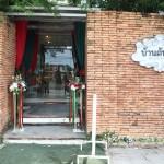 เที่ยวชลบุรีชิลๆ ชิมเค้กอร่อยที่ บ้านต้นเค้ก บางแสน