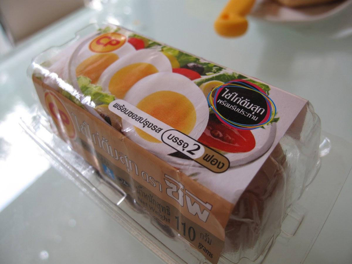 egg-7-11