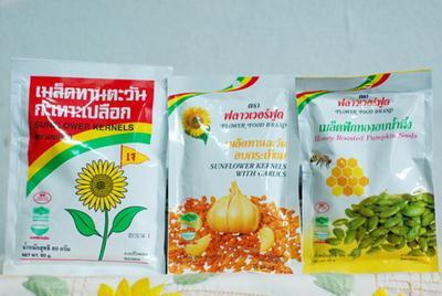 http://www.girlsallaround.com/clean-food-7-11/